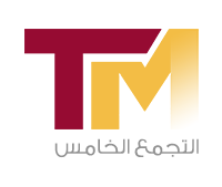 alarbia logo